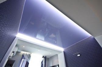 Парящий натяжной потолок, фиолетовый